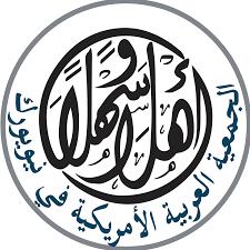 Arab American Association